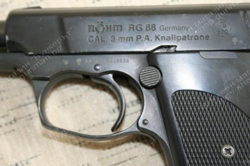 Rhom-RG-88_007