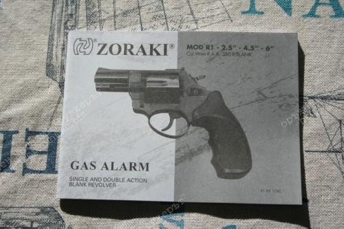 Zoraki_r2_003