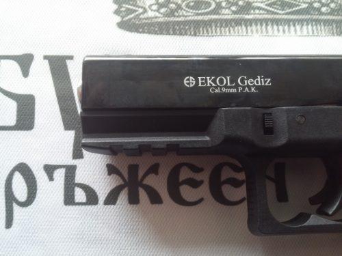 ekol_gediz_18